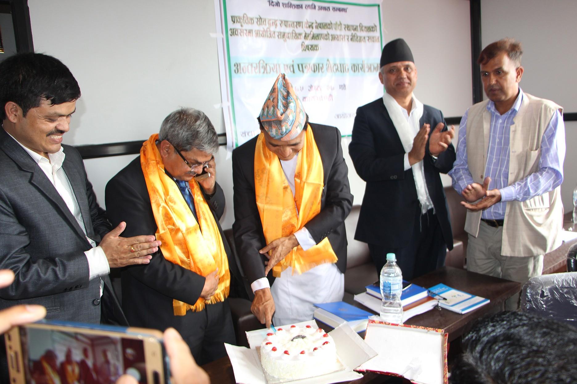 Journey of NRCTC-Nepal