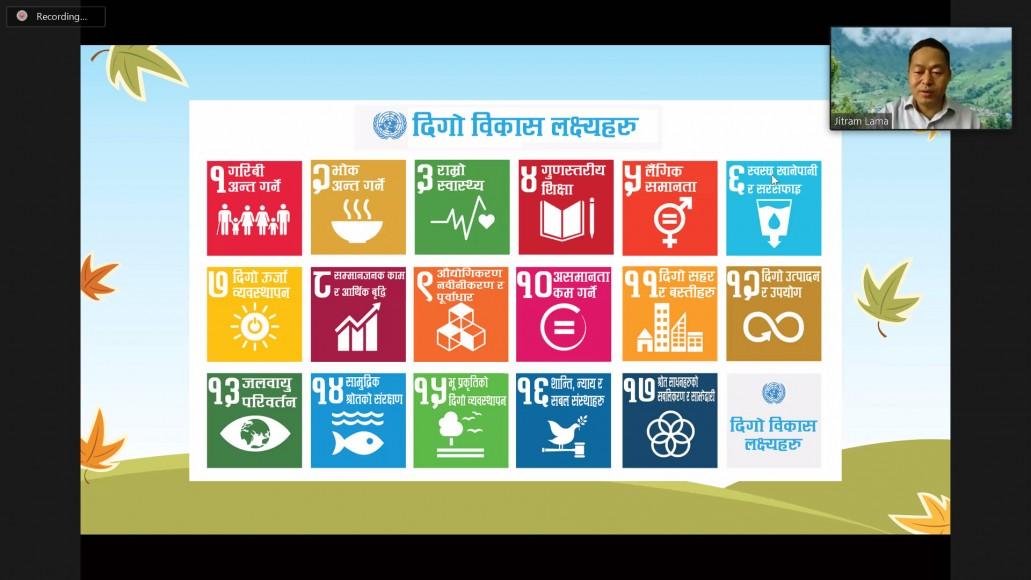 Online SDG Orientation Program