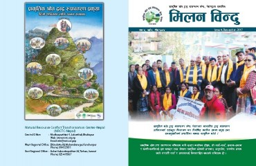 Newsletter_Milan Bindu_2074_First Edition